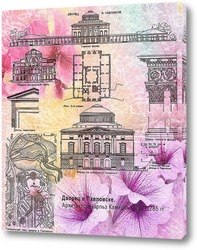 Постер Дворец в Павловске
