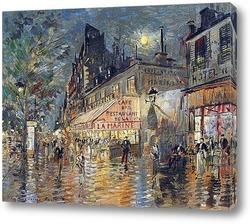 Постер Marina Cafe , Париж